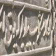 Arabski pregovori